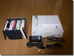 RIMG0351